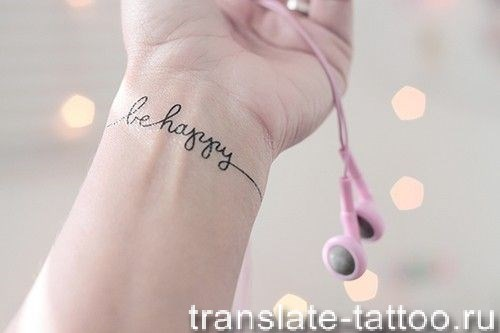 Картинки татуировки женские на запястье
