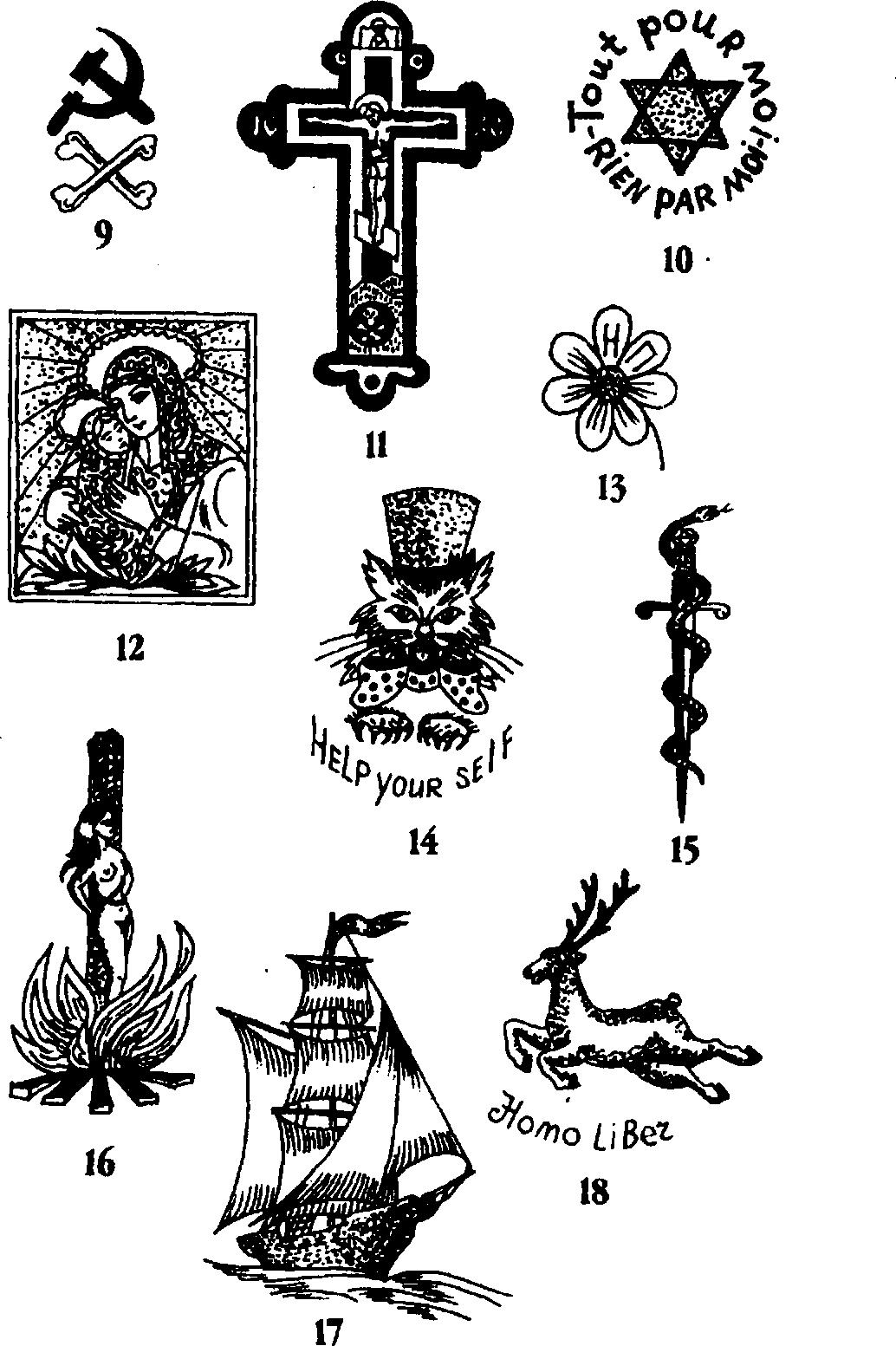 Татуировки их названия и значение