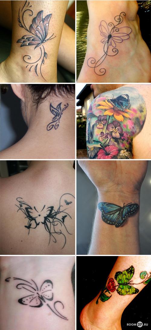 Что означает тату для женщин бабочка