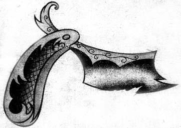 Татуировка опасной бритвы