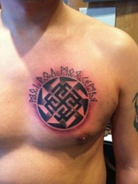 Астарта - МАГИЯ - Магия татуировок - Татуировк